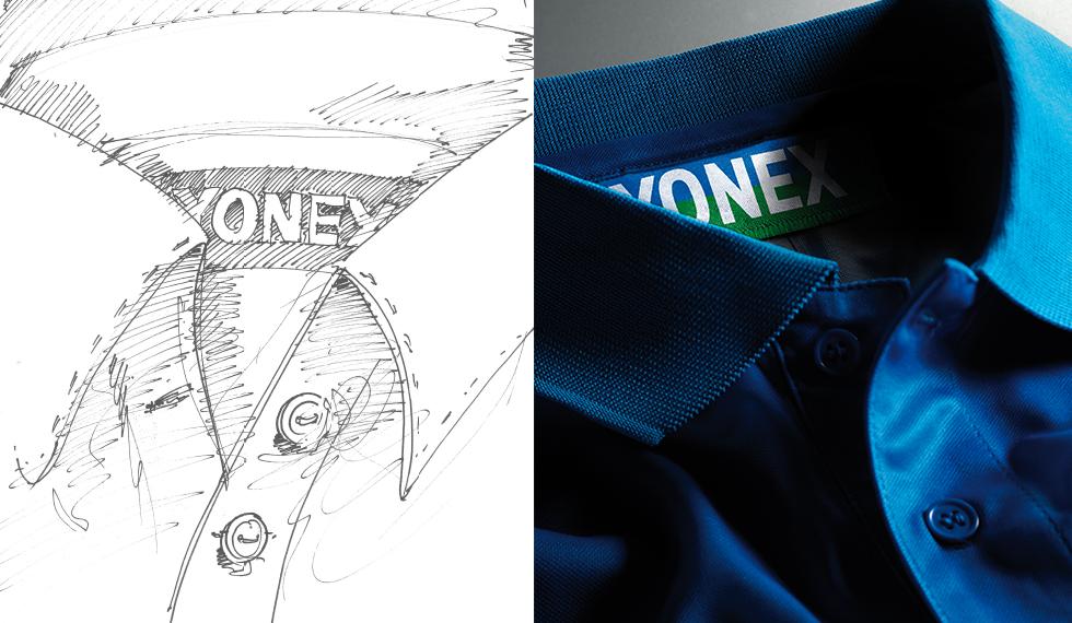 yonexone2